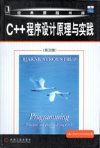 Chinese programming (English)