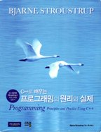 Korean programming