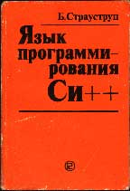 Russian 1st (later printing)