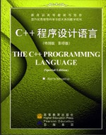 special edition - Chinese (simplified) cover, English text